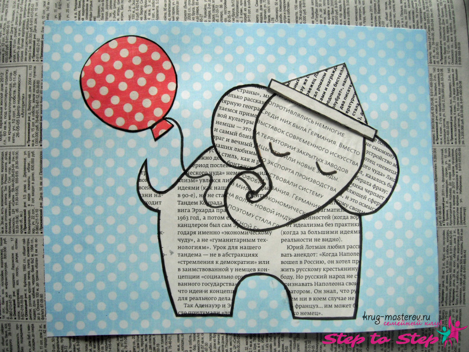 Как украсить открытку картинки